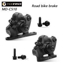 TEKTRO MD-C510 Road Bike front Rear Disc Brake Black Bicycle Mechanical Caliper Disc Brakes Cycling Aluminum Alloy Accessories