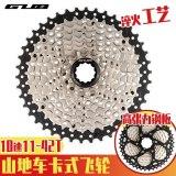 GUB CS10 10 Speed Freewheel Cassette MTB Mountain Bike Bicycle Cassette Sprocket Gear 11-40T 10S Cassettes Bicycle Parts