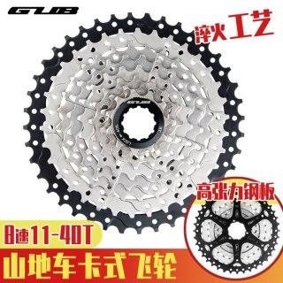 GUB CS8 8 Speed 24 Speed Freewheel Cassette MTB Mountain Bike Bicycle Cassette Sprocket Gear 11-40T 8S Cassettes