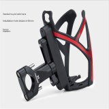 Cycling Mountain Road Bike Bottle Cage Conversion Seat Mounting Seat Water Cup Holder Electric Car Rotating Aluminum Alloy