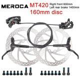 MEROCA MT420 MTB Brake bicycle Hydraulic 160mm Disc Brake Four-piston front Right / left rear brake 800 / 1400mm bike oil brake
