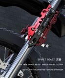 Motorcycle accessories before the shock - proof cover off road vehicles personalized front shock cover