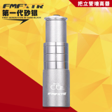70mm Fmfxtr Bicycle Fork Stem Height Extender Handlebar Rise up Adapter Height Spacer Cycle Accessories Aluminum Alloy