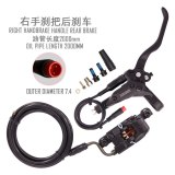 Electric bicycle scooter disc brake pads fitting saints bettery bike brake accessories Left hydraulic brake outage power oil new
