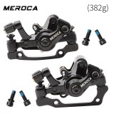 MEROCA Mountain Bike Line Pulling Disc Brake Caliper Front and Rear Calipers with 160mm Rotor Iamok Bicycle Parts