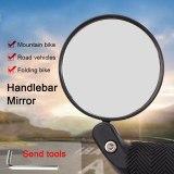 MTB Handlebar Side Safety Rear View Mirror Bike Handlebar End Road Bike Flexible Rearview Bicycle Rear Mirror