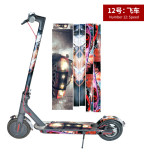 Electric Scooter Body Stickers Waterproof Film for Xiaomi Mijia M365 Folding Scooter Mats Stickers Protection Accessories Part