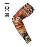 New Style Flower Arm Tattoo Sleeves Seamless Outdoor Riding Tattoos 1 Piece Sunscreen Riding Tattoo Sleeves