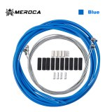 MEROCA Mountain Bike Brake Cable Kit 2m 2.5m Road Bike BMX High Quality Brake Cable