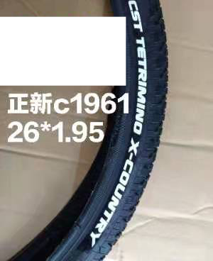 CST C1961 bicycle tire  30TPI  bike tires pneu  cycling tyres small block eight drainage