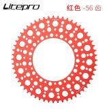 Litepro Bubble Chainring 130 BCD Folding Bike Narrow Wide Super Light Chain Wheel AL7075 Crank Crankset 130bcd Tooth 52T 56T 58T