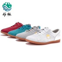 Cowhide Leather  Tai Chi Shoes Martial Art Performance Breathable Shoes Taiji Boxing Practice Shoes Free Flexible
