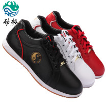 soft Cowhide Leather  Tai Chi Shoes Martial Art Shoes Taiji Boxing Practice Shoes Free Flexible three colors
