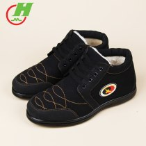 Winter Canvas Tai Chi Shoes  Warm Martial Art  Shoes Taiji Boxing Practice Shoes Free Flexible