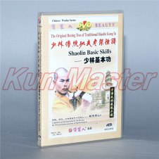 Disc The original Boxing Tree Of Traditional Shaolin Kung Fu Shaolin Basic Skills 1 DVD