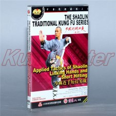 Disc DVD The Shaolin Traditinal Kung Fu Applied Tactics Of Shaolin Linking Hands And Short Hitting English Subtitles