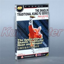 Disc DVD The Shaolin Traditinal Kung Fu The Applicarion Of Shaolin Trditional Quan And Weapon English Subtitles