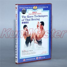 Thai Boxing Series The Knee Techniques Of Thai Boxing English Subtitles 1 DVD