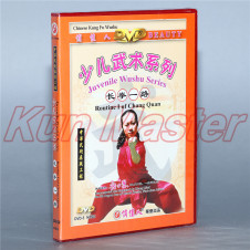 Juvenile Wushu Series Routine One Routine  Two And Routine Three Of Chang Quan Kung Fu Teaching Video English Subtitles 3 DVD