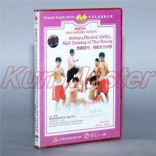 Thai Boxing Series Defence Physical Ability Skill Training Of Thai Boxing English Subtitles 1 DVD