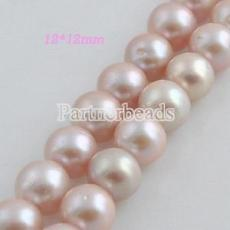 12*12mm freshwater round pearl beads purple
