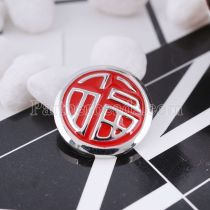 20MM Chinese Elements-Lucky Snap versilbert mit rotem Emaille KC5481 Snaps Schmuck