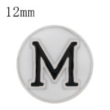 Sportfußball-Faserband Mit weißer Emaille beschichtet KS6323-S Durchmesser 12MM