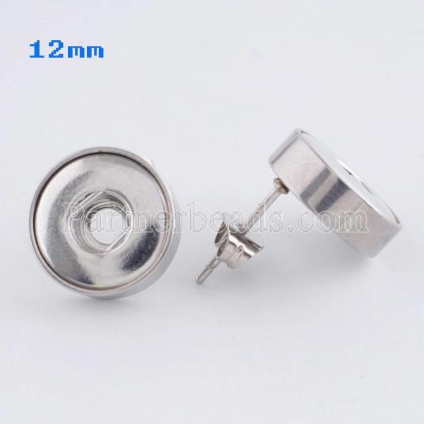Fit 12mm Snaps Boucles d'oreilles en acier inoxydable fit snaps chunks KS0942-S