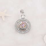 12MM snap With colorful shell KS9716-S interchangable snaps jewelry
