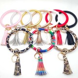 Cyan color leather Big ring bangle Key Ring Key Chain tassel bracel