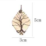 Натуральная ракушка Древо жизни Древняя бронза Подвеска из колье