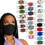 MOQ10 Печатная моющаяся, дышащая, пыленепроницаемая и защищенная от УФ-излучения двухслойная маска для мужчин и женщин