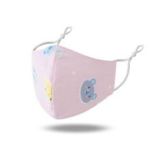 MOQ10 Masque facial tridimensionnel pour enfants mince lavable à l'eau et respirant pour garçons et filles
