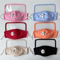 MOQ10 Kinder Augenschutzlinsenmaske Schutzmaske aus reiner Baumwolle austauschbare Filtermaske Gesichtsmaske