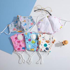 Children Dustproof, breathable, washable mask, adjustable ear buckle face mask With breathing valve