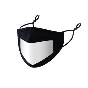 MOQ10 Пылезащитная, дышащая, моющаяся маска, маска для лица с регулируемой пряжкой для ушей