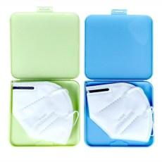 MOQ10 Caja de polvo caja de almacenamiento de máscara portátil Caja de almacenamiento de PP plástico (13 * 13 * 1.5) cm
