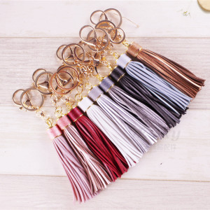 MOQ10 Creative gift leather tassel car key chain female bag Pendant The total length is 17cm