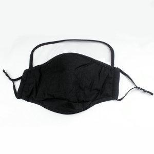 MOQ10 Adult Augenschutzlinsenmaske Schutzmaske aus reiner Baumwolle austauschbare Filtermaske Gesichtsmaske