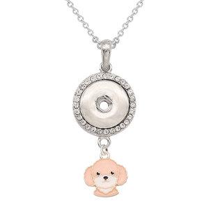 Ожерелье с аксессуарами серебряные подходят 20 мм куски 50 см цепочка защелкивается ювелирные изделия