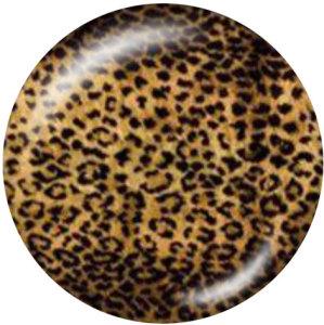 Botones a presión de vidrio con estampado de leopardo de 20 mm