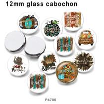 10 Stück / Los Thanksgiving-Glasbilddruckprodukte in verschiedenen Größen Kühlschrankmagnet Cabochon