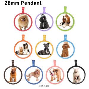さまざまなサイズの10個/ロットの犬用ガラス画像印刷製品冷蔵庫用マグネットカボション