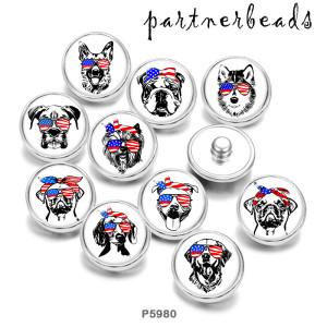Стеклянные кнопки с принтом собак 20 мм