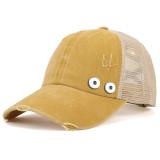Casquette de baseball en queue de cheval en détresse crème solaire d'été ajustement bouton-pression 18 mm beige