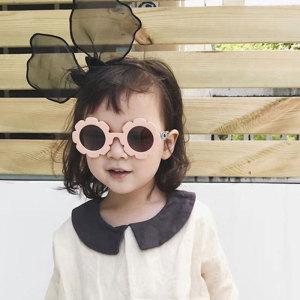 Kinder-Sonnenbrille Schnappbrille Schnapp-Sonnenbrille mit 2 Knöpfen für 12-mm-Schnappverschlüsse
