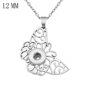 Ожерелье 46 см, цепочка, 12 мм, кусочки, защелки, украшения