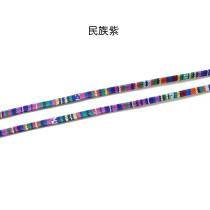 Brille Seil ethnischen Stil Brille Lanyard Anti-Lost Hals hängendes Seil mehrfarbig optional bunte Brille Seil