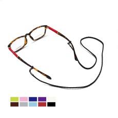 Brille Lanyard Brille Kette PU Twist Seil