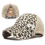Gorra de protección solar y sombrilla de verano ajustada con botón a presión de 18 mm beige